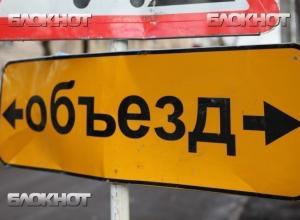 В Воронеже на три дня закроют одну из полос на улице Кирова