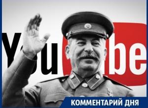 Юбилей смерти Сталина актуализирует состояние нынешних верхних эшелонов власти! - воронежский историк