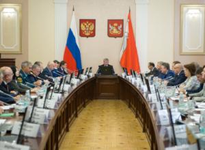 На улучшение демографии в Воронежской области направят 21,5 млрд рублей