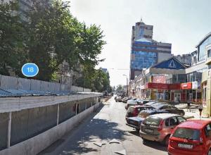 Воронежские власти перекроют улицу Куколкина на четыре дня