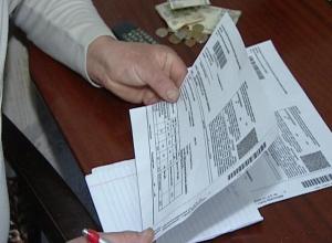 Воронежцы, купившие квартиры на вторичном рынке, могут стать должниками по взносам на капремонт