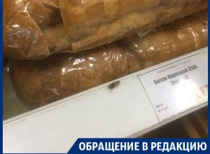Воронежцы пожаловались на тараканов и просрочку в «Центрторге»