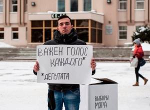 Отказ Воронежской гордумы от дискуссии о выборах мэра дошёл до областного суда