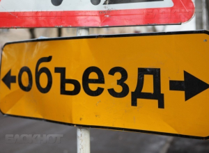 В Воронеже 13 сентября перекроют улицу Ломоносова