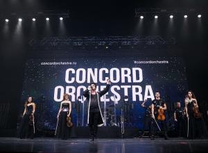 Первый в мире танцующий симфонический оркестр CONCORD ORCHESTRA выступит в Воронеже