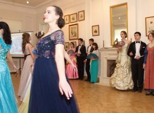 Воронежцев бесплатно приглашают на роскошный костюмированный бал
