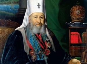 250 лет назад родился основоположник воронежского краеведения