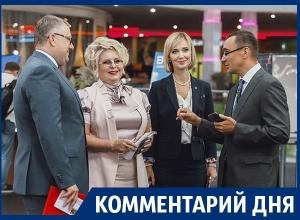 Надежда Савицкая считает себя императрицей всея Воронежа, - эксперт