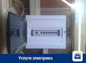 Электрик в Воронеже