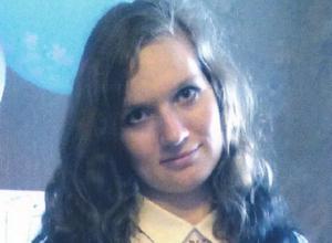 В Воронеже без вести пропала 17-летняя девушка с родинкой на лице