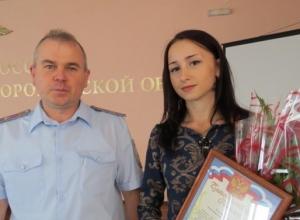 Опубликованы фотографии девушки, которая спасла 4-летнего ребенка в Воронежской области