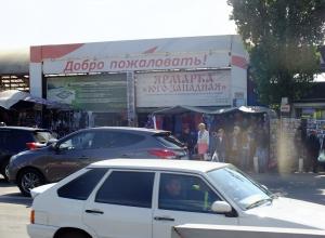 Воронежские власти пока не будут реконструировать Юго-Западный рынок