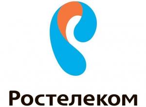 «Ростелеком» организует видеонаблюдение за ЕГЭ в Воронежской области