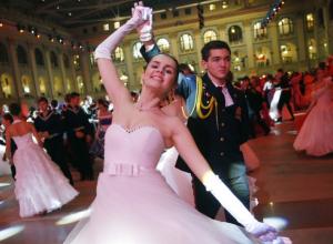 В Воронеже пройдет костюмированный бал с падеграсом