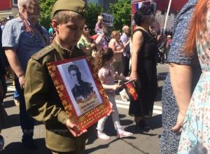 По центральным улицам Воронежа пройдет «Бессмертный полк»