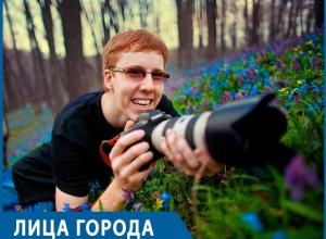 Воронежский фотограф Сергей Смейлов: «Зарплата фотографа позволяет всю зиму прожить на Бали»