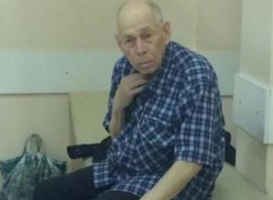 В Воронеже разыскивают родственников пенсионера с провалами памяти