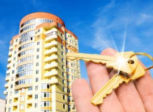 В Воронеже снизилась средняя ставка по ипотеке