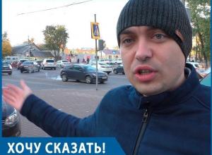 Дорога на работу превратилась в ад! - воронежец Виталий Бабушкин