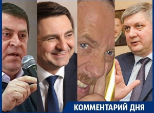 Итоги президентских выборов в Воронеже сфальсифицируют как и губернаторских с депутатскими, - эксперт