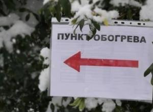 В Воронеже откроют пункт обогрева для бомжей из-за экстремальных морозов