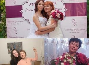 Стали известны имена трех прекрасных победительниц в конкурсе «Я и моя мама»