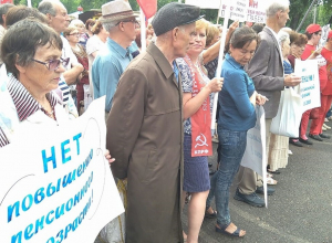 В Воронеже грядёт двойной протест против повышения пенсионного возраста