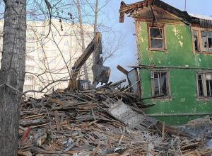 В Воронеже снесут целый квартал у Пивзавода