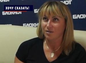 Семилукский суд идет против закона, - сестра погибшего в ДТП воронежца
