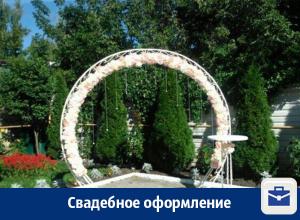Услуги по оформлению свадеб в Воронеже