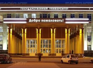 Надежды на опорный статус Воронежского госуниверситета окончательно канули в лету