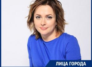В Воронеже девушки выглядят на троечку, - имидж-дизайнер Наталья Прохорова