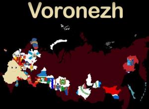 «Воронеж» запел по-английски с другими регионами страны