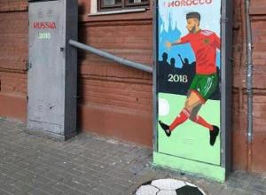 «Испанский стыд» испытали воронежцы от рисунка к ЧМ по футболу