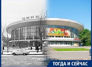 Как при строительстве Воронежского цирка рабочие играли черепами в футбол