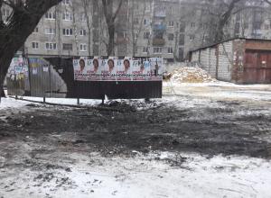 После публикации «Блокнот Воронеж» двор на проспекте Труда был очищен