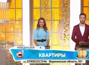 Воронежец выиграл квартиру, купив лотерейный билет