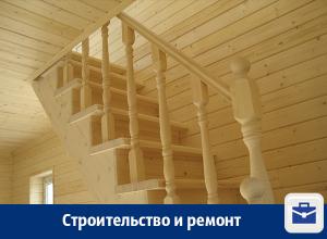 Услуги по строительству и ремонту, изготовлению лестниц
