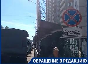 Воронежцы массово наплевали на новый запрещающий знак на 9 Января