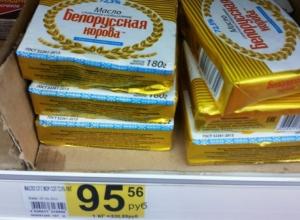 Жиры неизвестного происхождения и букет пищевых добавок нашли воронежские волонтеры в «сливочном» масле из «Ашана»