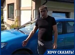 Мою машину прострелили возле дома, – житель Воронежа