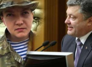 Прославившаяся после задержания в Воронеже Надежда Савченко послала власть Украины на виселицу