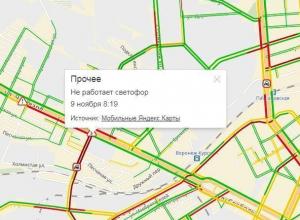 Неработающий светофор и ДТП спровоцировали пробку в Воронеже