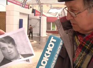 Воронежцы не узнали в лицо мэра и губернатора