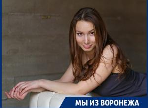 В Москве у мужчин принято делать эпиляцию, - уроженка Воронежа Марина Борзаринова