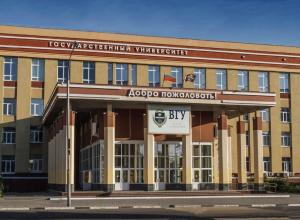 Воронежские студенты смогут проходить практику в МГИМО