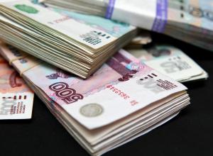 Стала известна средняя зарплата воронежцев в марте
