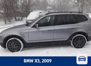 Воронежцам предлагают купить внедорожник BMW