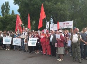 В Воронеже заявили, что «прекратить грабёж» может только Путин