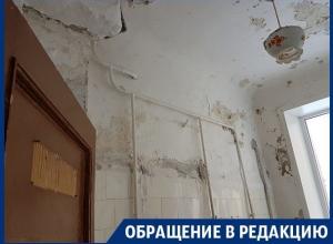Скотские условия общежития показали воронежцы с Волго-Донской №13